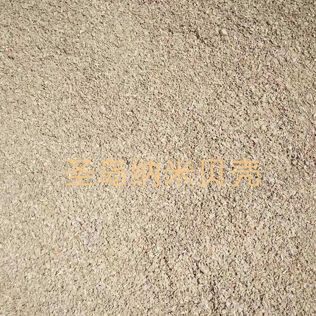 贝壳粉肥料