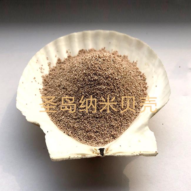 红色贝壳彩砂