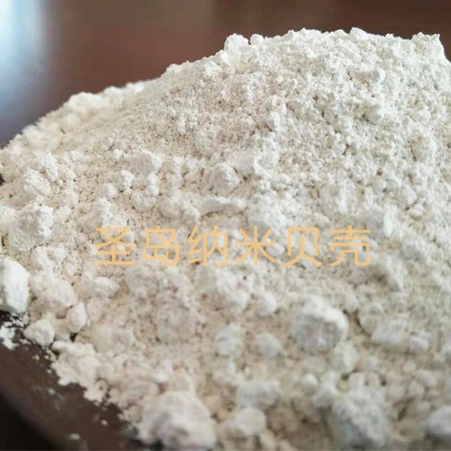 貝殼粉肥料