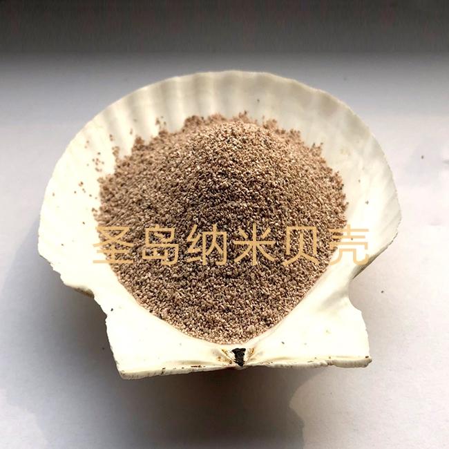 吉林 红色贝壳彩砂