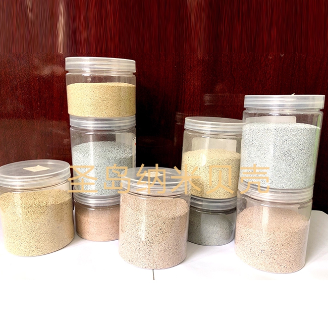 吉林 贝壳彩砂