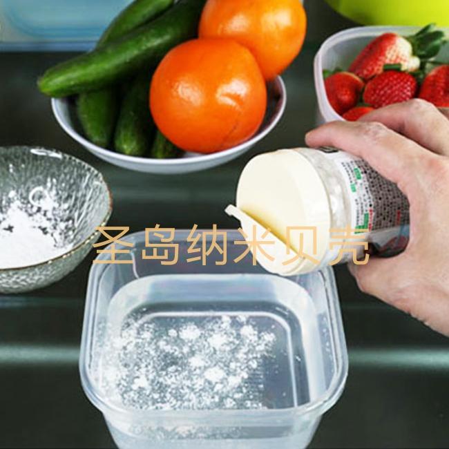 果蔬清洗品